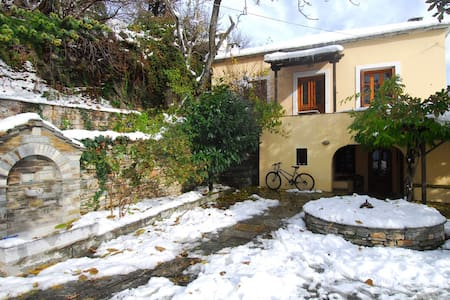 Portaria traditional village house - Portaria - Casa