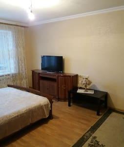 Чистота и комфорт:приоритет жилья - Владикавказ - Apartment