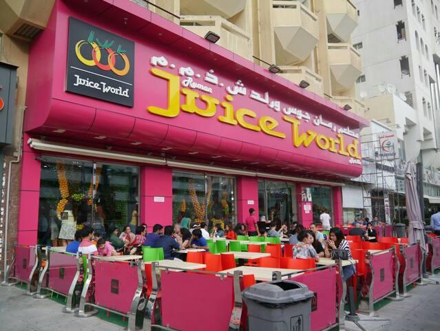Big room in Al Rigga near the metro - Dubai - Byt
