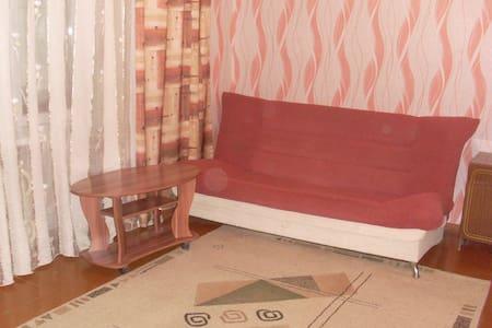 Сдается жилье посуточно, гостиничного типа - Alekseevka - Leilighet