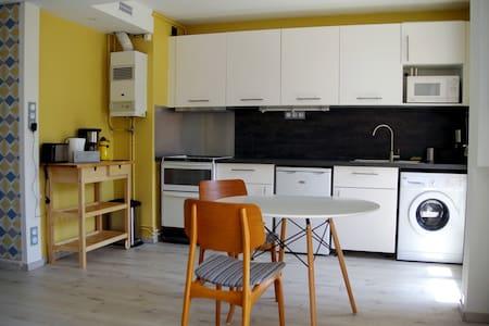 Grand studio, calme,ensoleillé, Compans Caffarelli - Toulouse