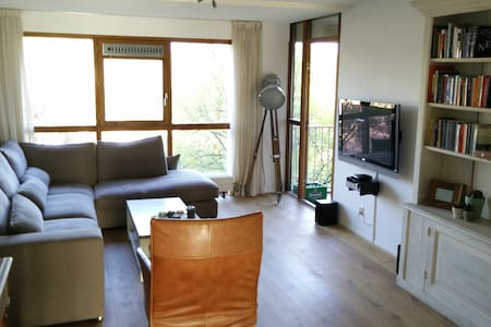 Very nice and spacious apartment! - Lakás