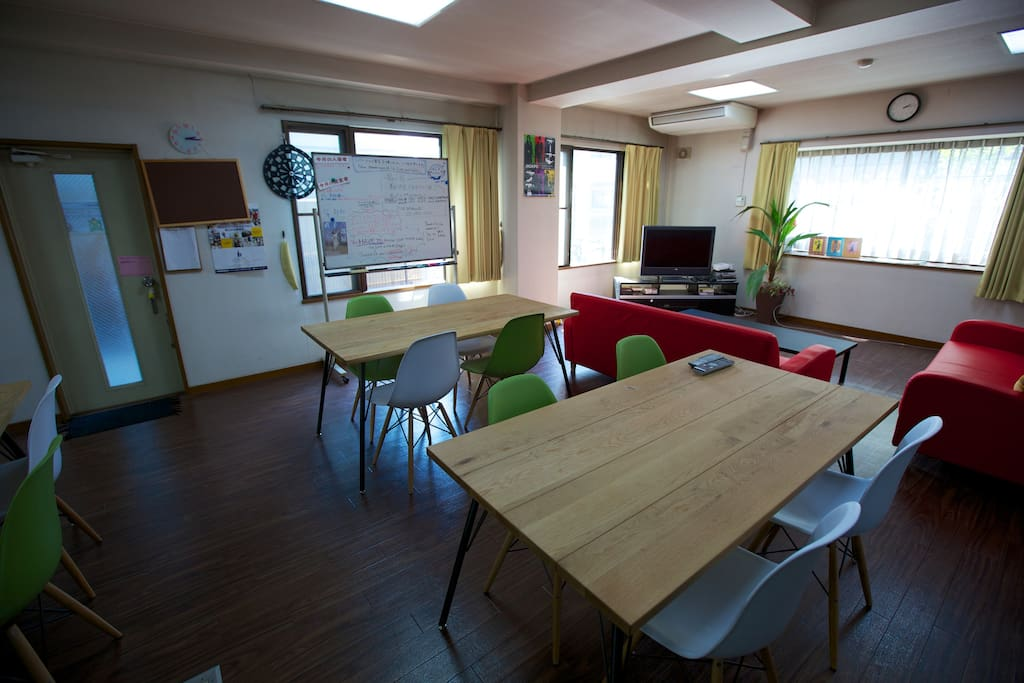 Fuge dining room
