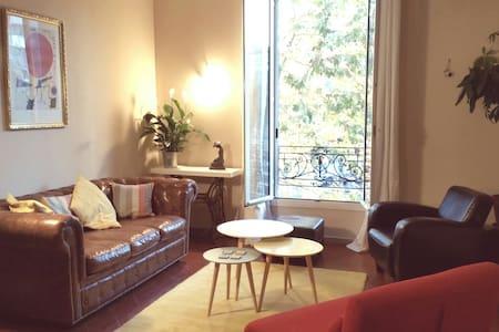 Appartement centre ville - terrasse - Arles - Apartamento