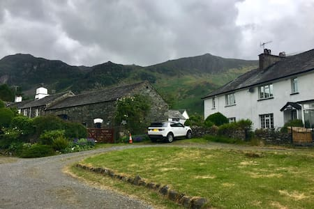 *Location Location* Maiden Moor Grange Borrowdale