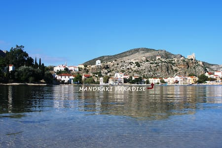 Mandraki Paradise House 1 - Καστελλόριζο