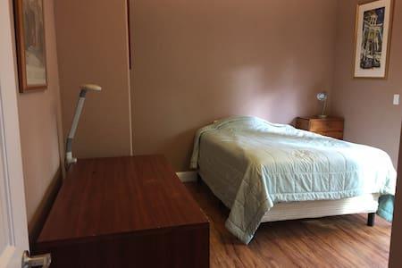 Comfortable 1 Bedroom in Mountain View - 山景城