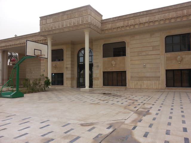 Aljawda Villa - Baghdad