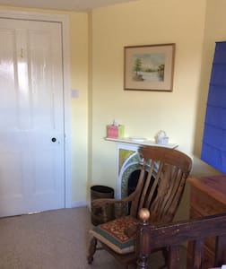 Kelso town centre, twin bedded ensuite room. - Kelso