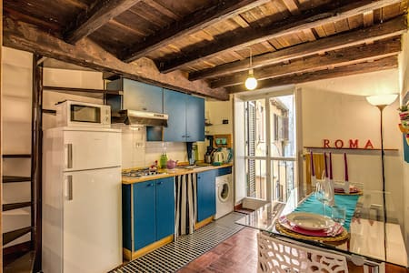 ROMANTIC APARTMENT ROME NAVONA - Roma - Apartment