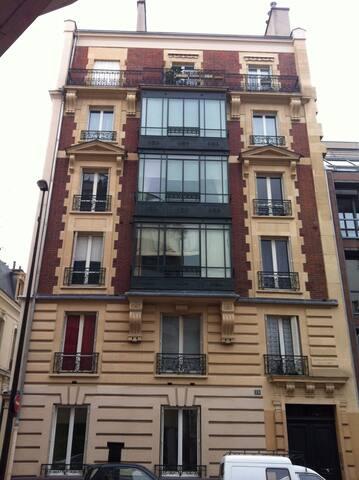 Jolie studio à 2 pas de Paris ⭐️⭐️