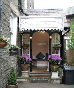 Crompton House Bed and Breakfast In Windermere - Windermere - 住宿加早餐