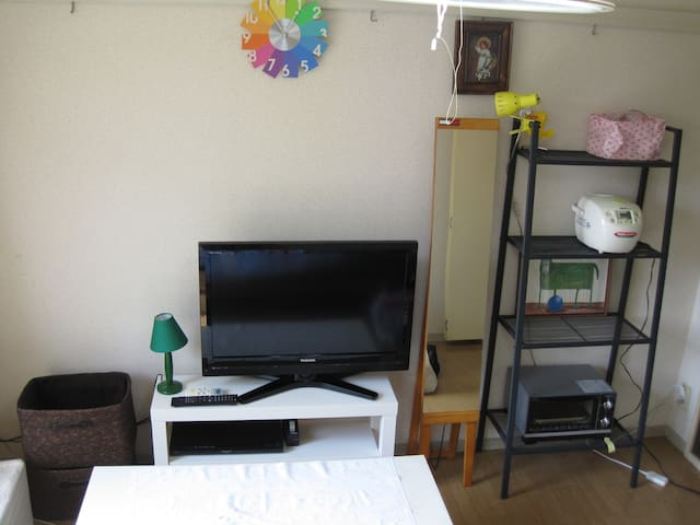 chiba sunny apartment wifi free - Inage-ku,Chiba-city - Apartment