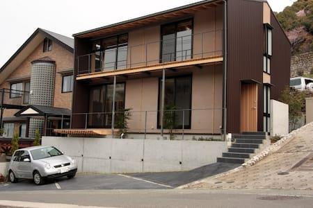 高台♪杉と檜と漆喰作り&蓄熱システム採用のエコハウス♪お風呂まで浄水 - Kōchi-shi - Hus