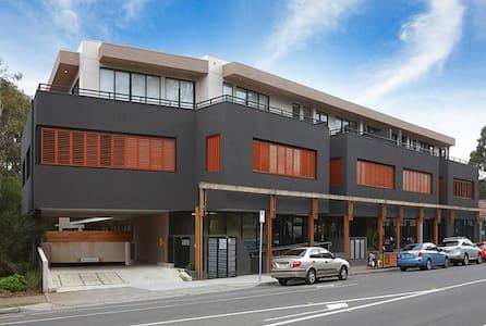 Modern Apartment in Glen Iris - Glen Iris - Lejlighed