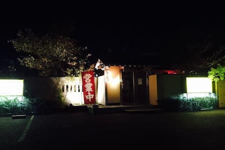 成田機場車5分!日航酒店斜對面!日式庭園!中国語 - House