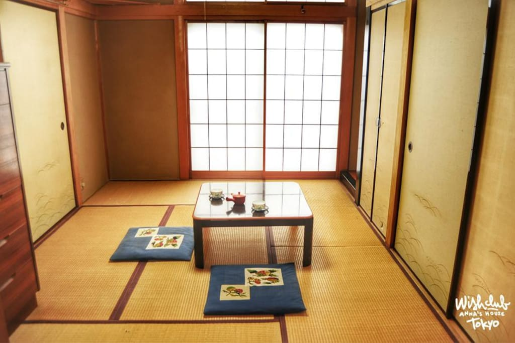 Tatami room with green tea.