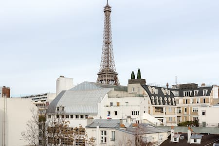 Cosy studio with Eiffel Tower view - París
