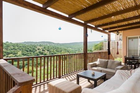 Uniqe view of Beit Keshet forest! - Haus