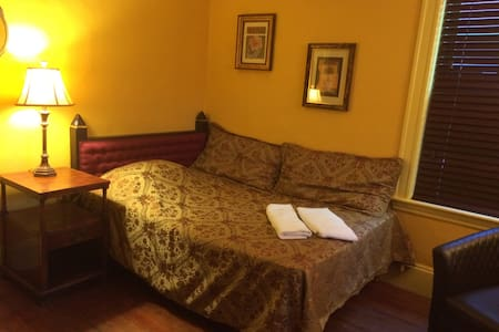 1 cozy room 7 min from Harvard Square - Belmont - Appartement
