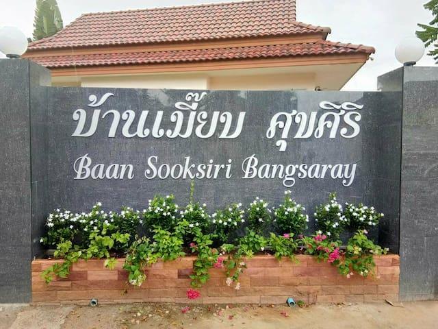 Resort Baan Sooksiri Bangsaray - Lovely Apartments