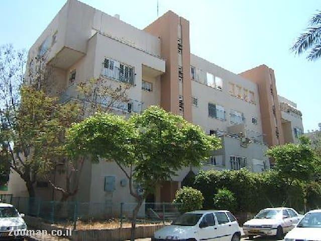 apartment to relex -work -and all needs - Petah Tikva - Apartament