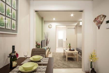 Perfect Family Home, Shin Osaka 1-Stop Convenient