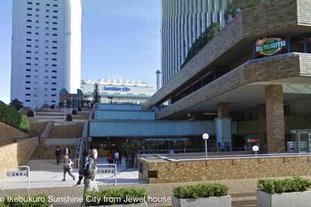 东京黄金地段酒店式公寓 羽田和成田的机场巴士直达楼下 楼下国内旅游巴士站 B1東池袋站入口 - Toshima-ku - Daire