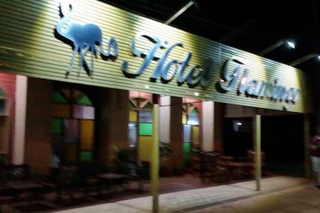 HOTEL FLAMINGO AL ALCANCE DE TODOS