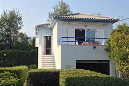 New Listing! Studio in Volos - Malaki - บ้าน