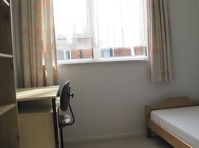 Small room near city centre - 呂伐登(Leeuwarden)