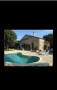 Amazing family French farm house - Cournonsec