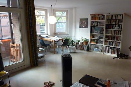 Ruhiges Zimmer in Hamburg Zentral