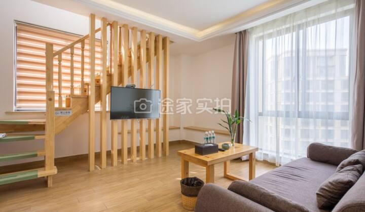 南湖公园 日式设计LOFT 酒店式公寓——亲子房(1.8米+1.5米双床)