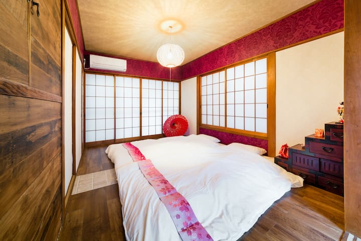 TATERU HOUSE Shimomaruko - Ōta-ku - Hus