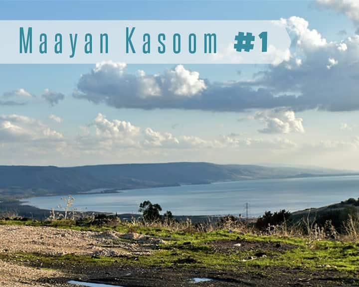 Maayan Kasoom#1 - Rooms next to the Sea Of galilee