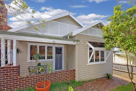 3Bed cottage central 2 airport/city - Arncliffe - Huis