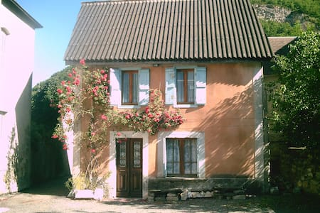 Jolie maison dans la Pyrénées - Cierp-Gaud