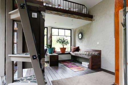 Schöne Übernachtung in Gießen - House