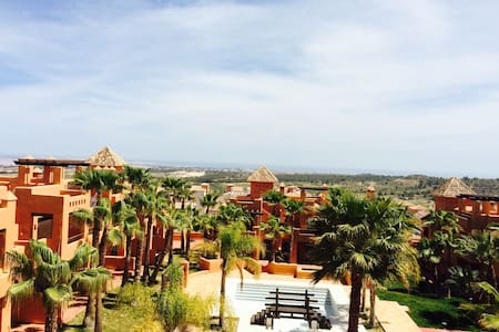 Cerro del Sol, Great Holiday Place - San Miguel de Salinas