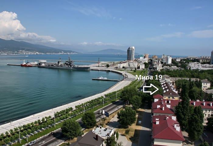 Квартира на набережной - Novorossiysk - Leilighet