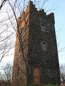 Drummond Tower / Castle - Coolfore, Monasterboice, Drogheda - Slott