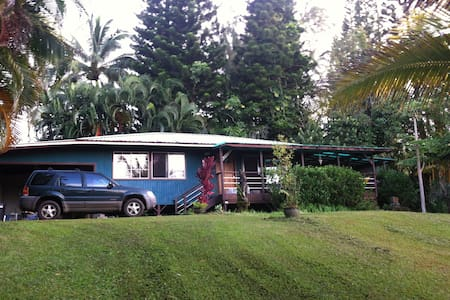 House near twin falls in country setting. - Maui County