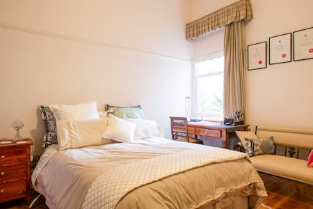 Fitzroy/Clifton Hill-Double Bedroom - Clifton Hill - Aamiaismajoitus
