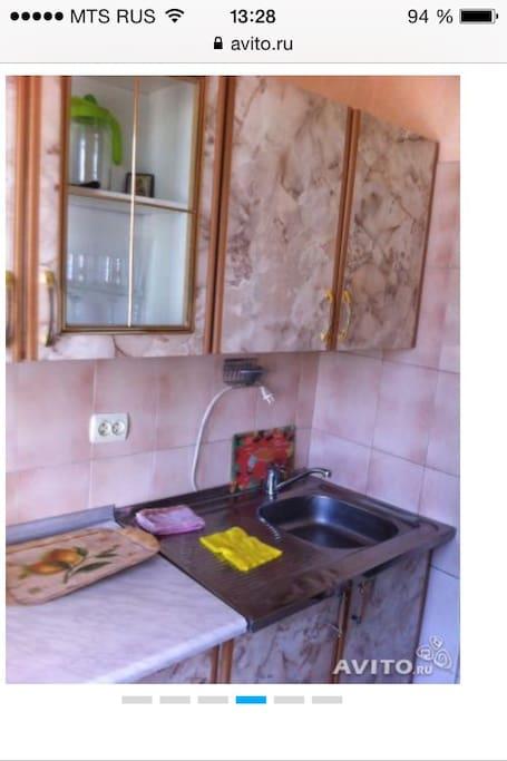 Кухня. Есть все необходимое.