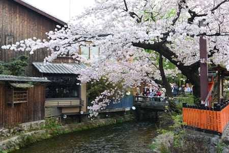 【Kyoto/3BR】10min to Kiyomizu temple and Gion