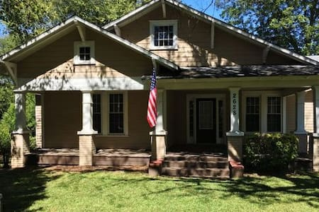 Living By The Ranch with Private Entry - Austell - Talo