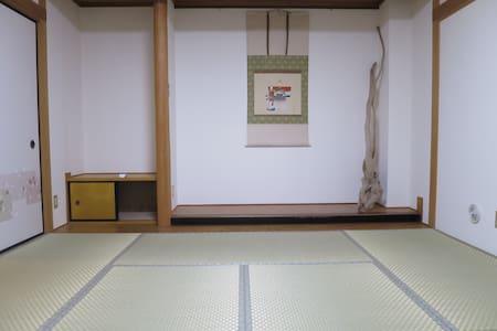 Traditional Japanese room - Sumida-ku - Hus