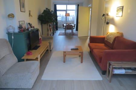 Spacious apartment near centre of The Hague - Voorburg - Huoneisto