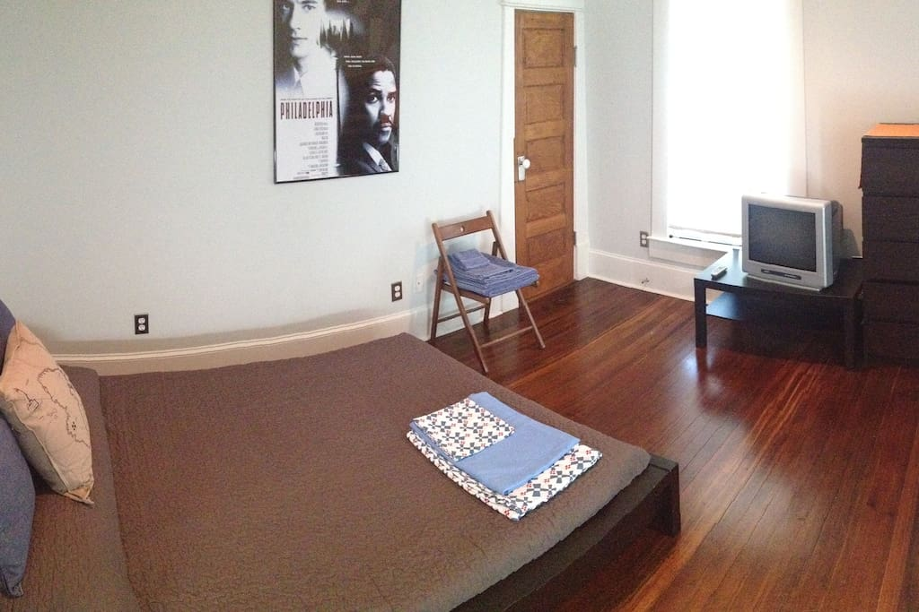 Guest room: panorama view